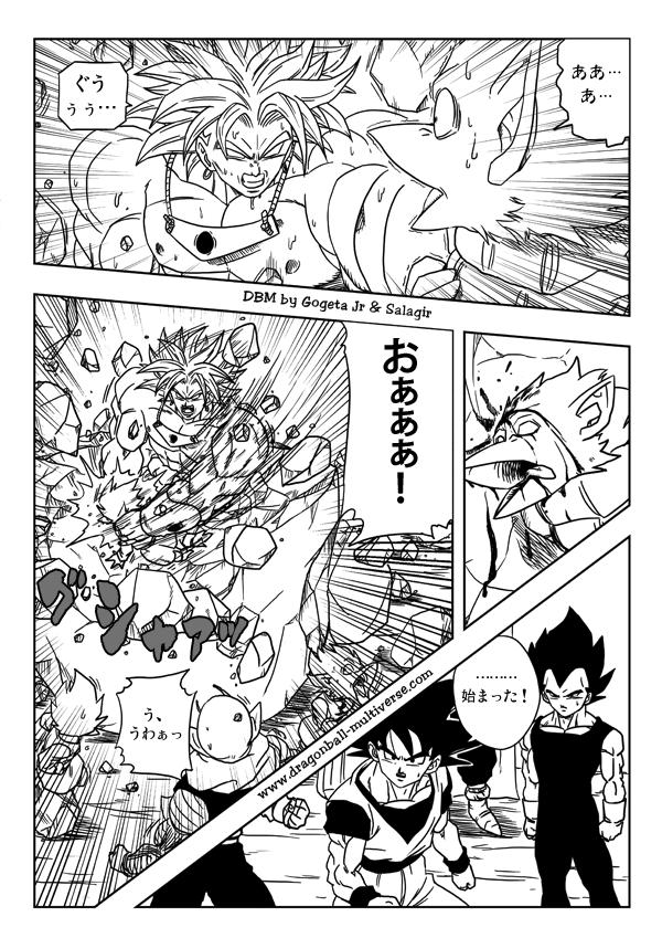 【漫画】ドラゴンボールマルチバースト7