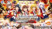 【ミリシタ】5/23~24にミリオンライブの特別生配信が決定!