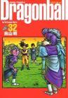 【ドラゴンボール】Zソードに老界王神を封印した謎