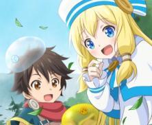 なろうアニメ『神達に拾われた男』10月放送決定!田所あずささん、小野大輔さん、高野麻里佳さんらが出演!
