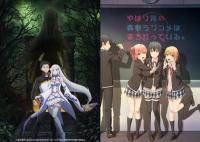 夏アニメ『リゼロ』vs『俺ガイル』の覇権争いが熱い!両者とも円盤売上もかなり良くなりそう!!