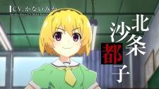 ひぐらし新アニメのキャラデザがこちら!なんか君、顔違くない・・・?