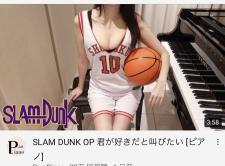 例のピアノ系YouTuber、さらに一線を超えてしまうwww