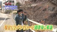 TBS『噂の東京マガジン』でラブライブサンシャイン聖地特集!ガチで沼津の救世主だった模様www