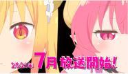 京アニ『小林さんちのメイドラゴン 2期』7月放送決定&PV公開!石原監督のコメントが泣ける…