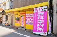 【悲報】秋葉原がいつの間にか風俗街になっていた…コロナで閉店したオタクショップ跡地が次々風俗店へ…