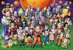 【ドラゴンボール超】新作映画が2022年に公開決定だ!!!